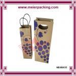 Buy cheap Cheap logo print Brown kraft Paper wine bag supplier ME-BG035 from wholesalers