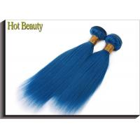 Buy cheap Double Stitch Weft Hair Extensions Human Hair Dark Blue Color AAAA Grade from wholesalers