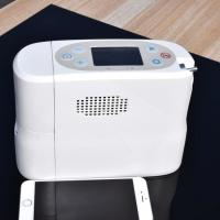Buy cheap Factory price 1L /min O2 Portable Oxygen Concentrator Pulse dose supply from wholesalers