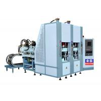 Buy cheap Dongguan Kingstone Shoe Machinery EVA Foam Injection Moulding Machine from wholesalers