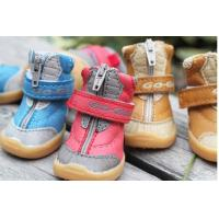 Buy cheap Colorful Eco-Friendly PET S / M / XL Dog Shoes with canvas + PVC from wholesalers