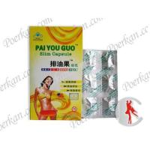 Buy cheap Pai you guo capsule from wholesalers