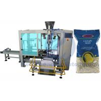 Buy cheap Coarse Cereals Big Bag Packing Machine / 10 To 25 KG Poly Bag Packing Machine from wholesalers
