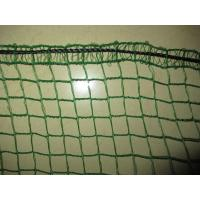 Buy cheap Extruded Square Hdpe Anti Bird Netting / Deer Fence Netting For Home Garden from wholesalers