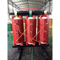 Buy cheap 10.5kV 350 kVA Cast Resin Indoor Type Transformer With Aluminium Alloy Shell from wholesalers