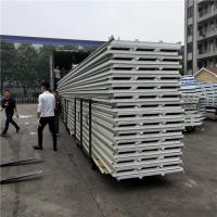 Buy cheap light weight 50mm new design 0.526mm ivory white steel sheet eps roof sandwich panels from wholesalers