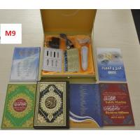 Buy cheap NEW hotsale best mp3 player for kids, Word by word tafsir al-quran from wholesalers