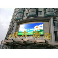 Buy cheap Epistar Rgb Led Advertising Screens P6.67 HD Outdoor Electronic Signs For Businesses from wholesalers