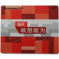 Buy cheap 2015 Cheap custom Heat transfer printing Blank Mouse Pad for sublimation from wholesalers