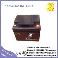 Buy cheap 12v 40ah Maintenance free lead acid battery from wholesalers