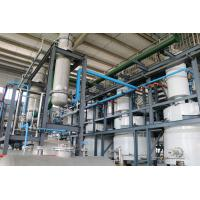 Buy cheap PP / PE / PS Waste Plastic To Diesel Machine 280KWH / Ton Power High Performance from wholesalers