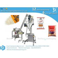 Buy cheap Flour  milk Powder Packing Machine Vertical Form Fill Seal machine 1kg flour pouch packaging machine from wholesalers