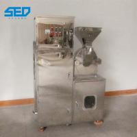 Buy cheap Multi Functional Pharmaceutical Machinery Equipment , Dust Collecting & Pulverizing Machine from wholesalers
