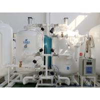 Buy cheap 0.8-1.0 Mpa Automatic Portable Psa N2 Generator , Psa Tower In Nitrogen Plant from wholesalers