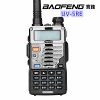 Buy cheap 5W Power high tech two way radio Baofeng UV-5RE ham radio transceiver from wholesalers