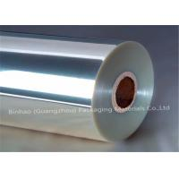 Buy cheap Clear Transparent BOPP Pearlized Film Stretch Wrap / Cigarette Pallet Wrap product