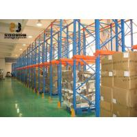 Buy cheap Cold Rolled Steel Powder Coating Easy Assemble Speed Rack Pallet Rack from wholesalers