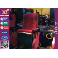 Buy cheap IMAX Cinema Powder Coated Movie Theater Chairs With Popcorn Holder from wholesalers