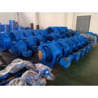 Buy cheap Double Eccentric Double Flange Butterfly Valve from wholesalers