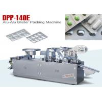 Buy cheap Small Alu Alu Blister Packing Machine Cold forming and Thermoforming Conversion from wholesalers