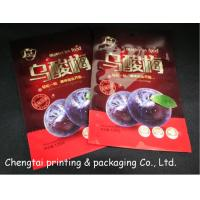 Buy cheap Three Layers Dried Fruit Packaging Bags Heat Seal Low Temperature Resistance from wholesalers