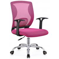 Buy cheap Professional Pink Comfortable Computer Chair , Ergonomic Padded Desk Chair from wholesalers