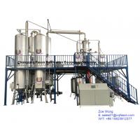 Buy cheap Automatic continuous waste lube engine oil distillation into diesel fuel machine from wholesalers