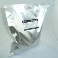 Buy cheap Refill Toner Powder 12A Used For HP LaserJet 1010 1012 1015 1018 from wholesalers
