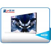 Buy cheap Multimedia Network Digital Advertising Display Screens For Advertising High Bright Monitor from wholesalers