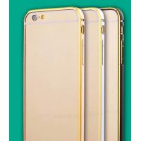 Buy cheap Mobile phone aluminum case cover, new design phone case frame from wholesalers
