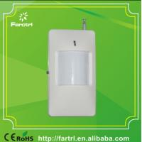 Buy cheap wireless PIR detector from wholesalers