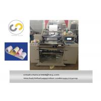 Buy cheap 3 layers  Automatic ATM POS NCR thermal paper roll slitting rewinding machine from wholesalers