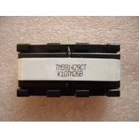 Buy cheap Brand new LCD TMS91429CT samsung step-up transformer transformer - szxmski@163.co from wholesalers