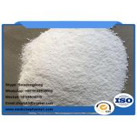 Buy cheap 99% Purity Local Anesthetic Drugs Ropivacaine mesylate CAS: 854056-07-8 from wholesalers