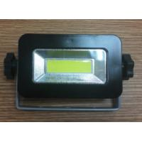 Buy cheap Led rechargeable floodlight use AA battery from wholesalers