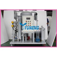 Buy cheap High Efficiency Turbine Oil Purification Machine in Pakistan from wholesalers