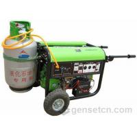 Buy cheap 1-5kw LPG CNG Generator from wholesalers