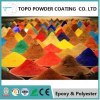 Buy cheap Overbake Proof Epoxy Polyester Powder Coating RAL 1012 Lemon Yellow Color from wholesalers