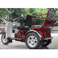 Buy cheap Disc Brake Handicapped Three Wheel Motorcycle 125CC Engine Automatic Clutch from wholesalers