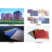 Buy cheap Ceramic coated glass / silk screen printing glass with 3.5mm - 25mm thickness from wholesalers