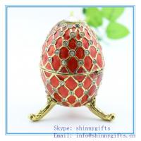 Buy cheap eEaster Celebration Gift/Luxurious New Egg / Egg shape music box from wholesalers