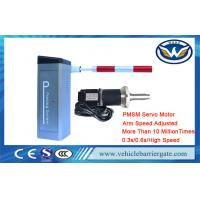 China High Speed 0.9Sec Boom Gate DC Motor Car Park Barriers For Toll Gate System on sale
