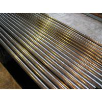 Buy cheap High Precision Steel Tubes For Machining ASTM A519 Seamless Steel Pipe 1008 1010 from wholesalers