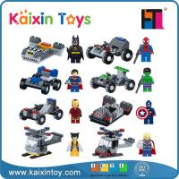 Buy cheap hot sale buy toys online educational toys for toddlers from wholesalers