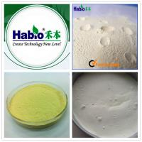 Buy cheap Habio fungal xylanase enzyme for flour from wholesalers