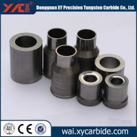 Buy cheap tungsten cardide bushing from wholesalers
