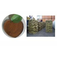Buy cheap Brown Power Fat 10%  Crude Protein 55% / 60% / 65%  Molasses Powder Pig Chicken Feed Additive Fat ≤10% Fast Shipment from wholesalers