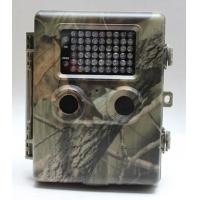 Buy cheap Hunting Trail Camera for Selling from wholesalers