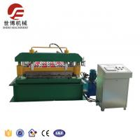 Buy cheap Colored Steel Trapezoidal Sheet Roll Forming Machine 5.5kw Power 6500*1400*1300mm from wholesalers
