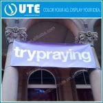 Buy cheap digital banner print outdoor advertising vinyl banner printed frontlit banner from wholesalers